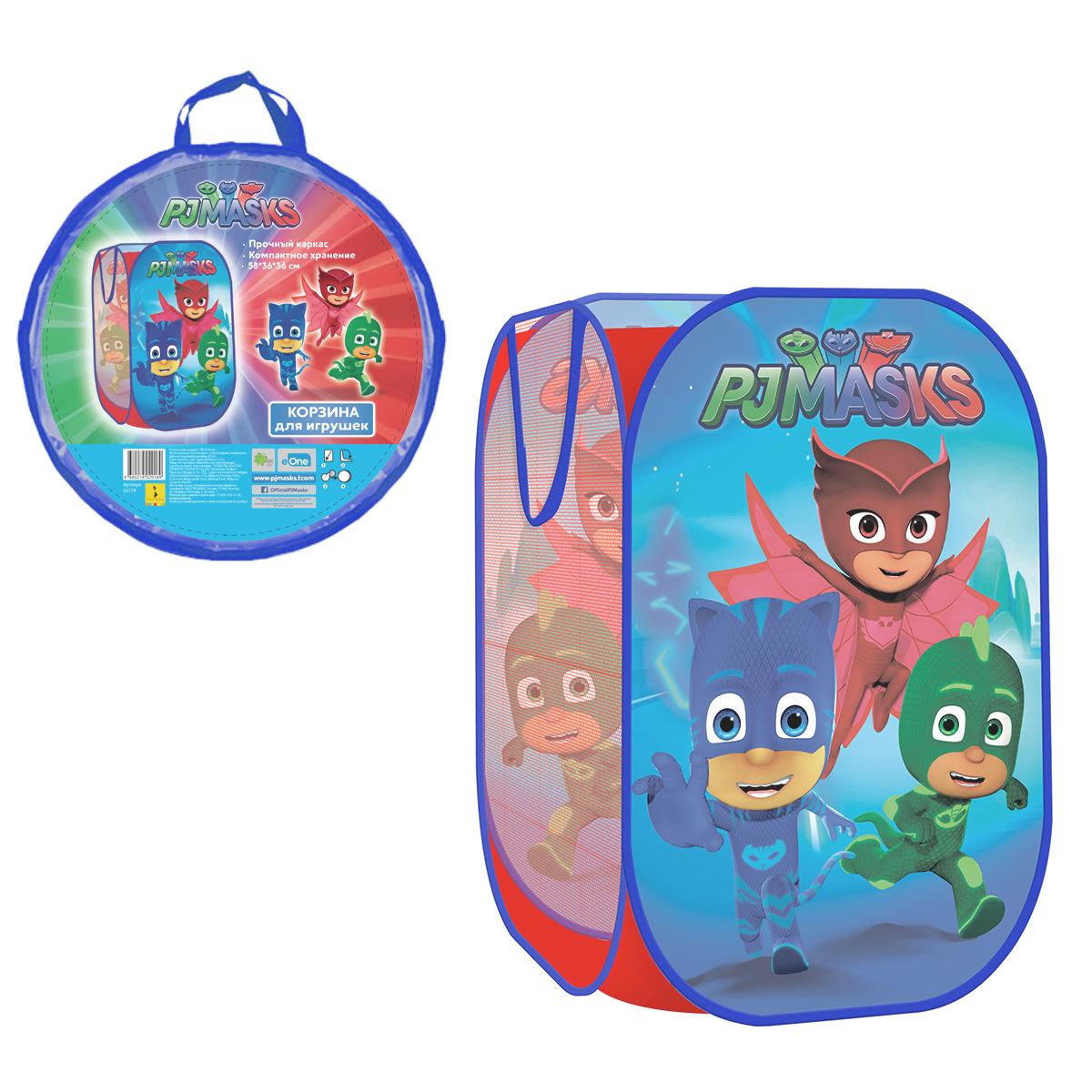 Купить Корзина для игрушек - PJ Masks, Росмэн