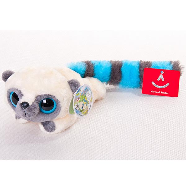 Aurora Мягкая игрушка Юху голубой лежачий из серии Юху и друзья, 16 см.