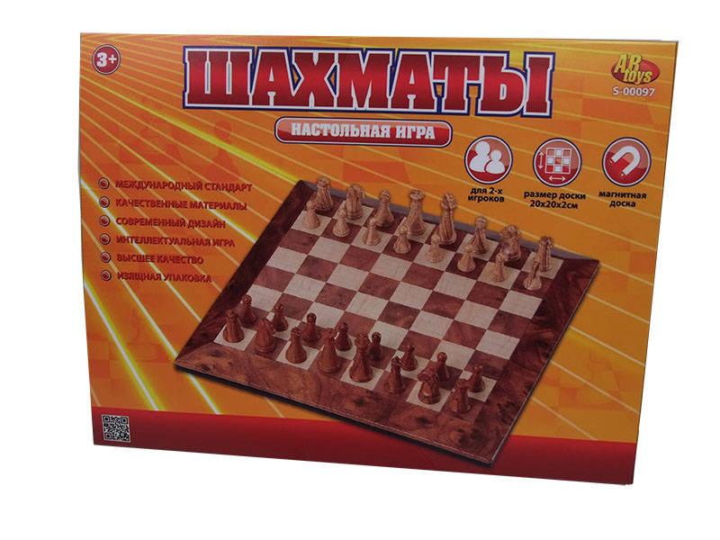 Шахматы магнитные, в коробке )