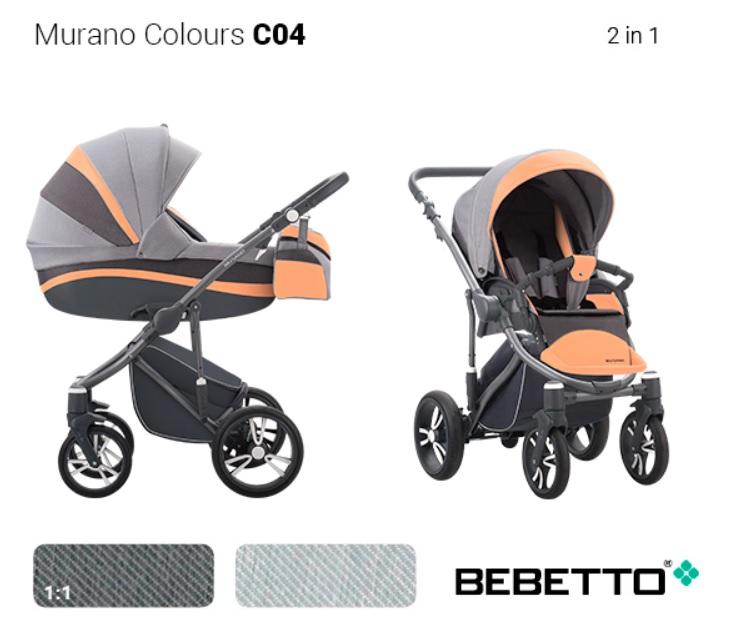 Детская коляска Murano Colours 2 в 1, шасси - матовый графит/GRM, цвет C04Детские коляски 2 в 1<br>Детская коляска Murano Colours 2 в 1, шасси - матовый графит/GRM, цвет C04<br>