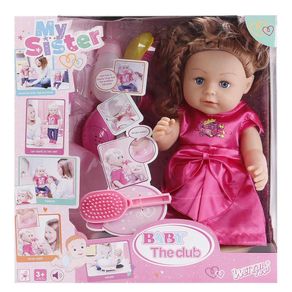 Купить Кукла в розовом платье с аксессуарами, пьет и писает, русифицированная, 43 см., Wei Tai Toys