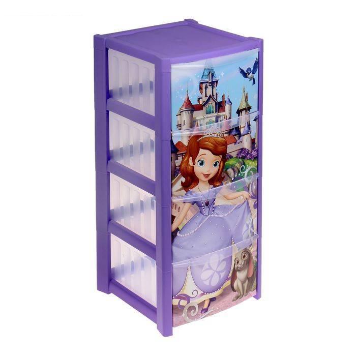 Комод Disney 4 секции, лиловыйКорзины для игрушек<br>Комод Disney 4 секции, лиловый<br>