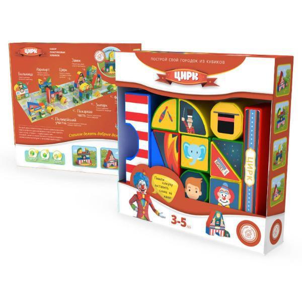 Пластиковые кубики – ЦиркКубики<br>Пластиковые кубики – Цирк<br>