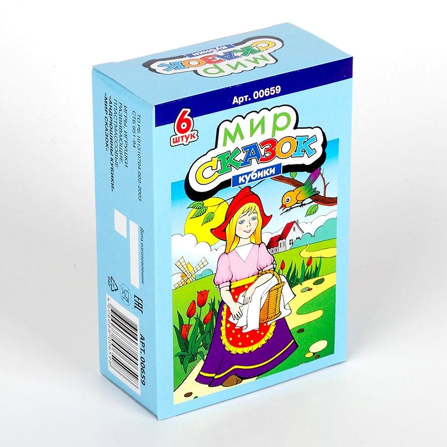 Купить Кубики Мир сказок-6, 6 шт., Десятое королевство