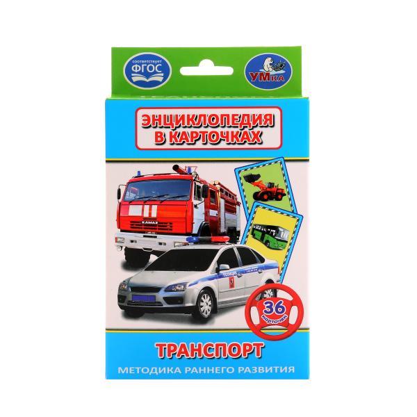 Карточки развивающие Транспорт, 36 карточекРазвивающие пособия и умные карточки<br>Карточки развивающие Транспорт, 36 карточек<br>