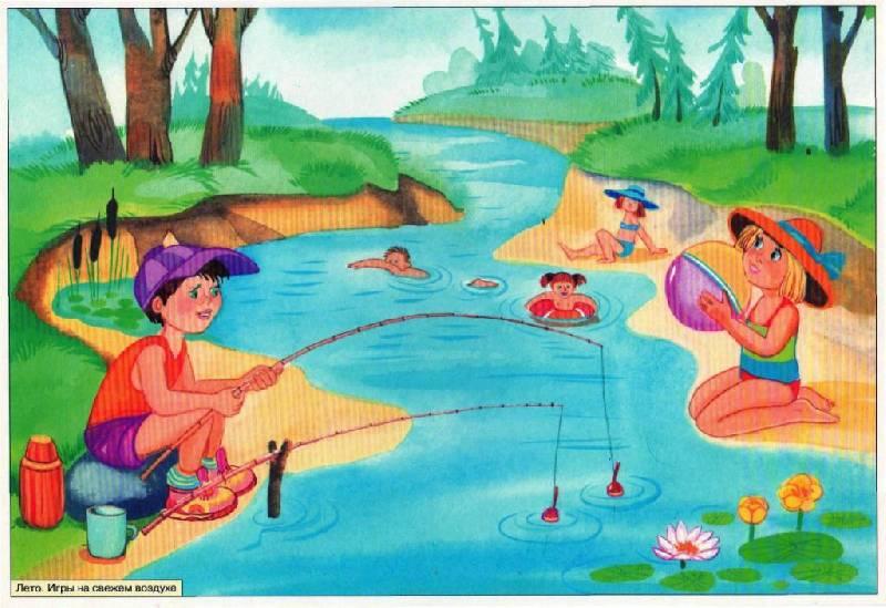 Рисунок про лето с ребенком