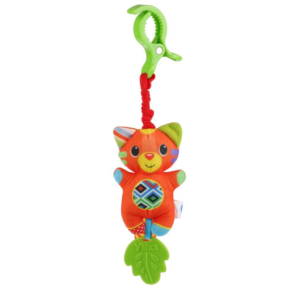 Текстильная игрушка подвеска с клипсой - Котик