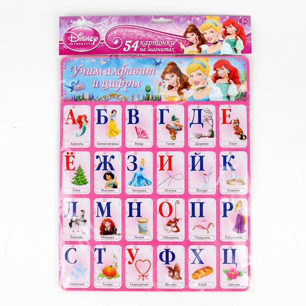Карточки на магнитах Учим алфавит и цифры. Дисней Принцессы.Учим буквы и цифры<br>Карточки на магнитах Учим алфавит и цифры. Дисней Принцессы.<br>