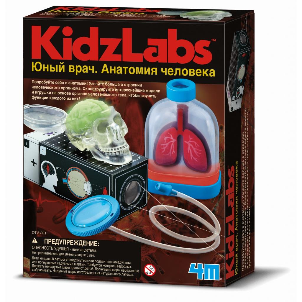 Игровой набор - Юный врач - Анатомия человекаНаборы доктора детские<br>Игровой набор - Юный врач - Анатомия человека<br>