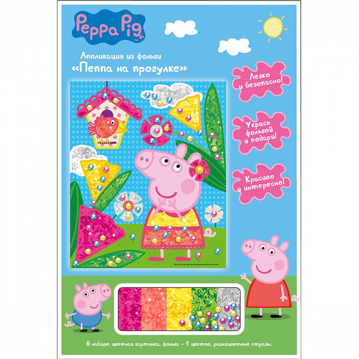 Купить Аппликация из фольги Peppa Pig™ - Пеппа на прогулке, 17 х 20 см, Росмэн