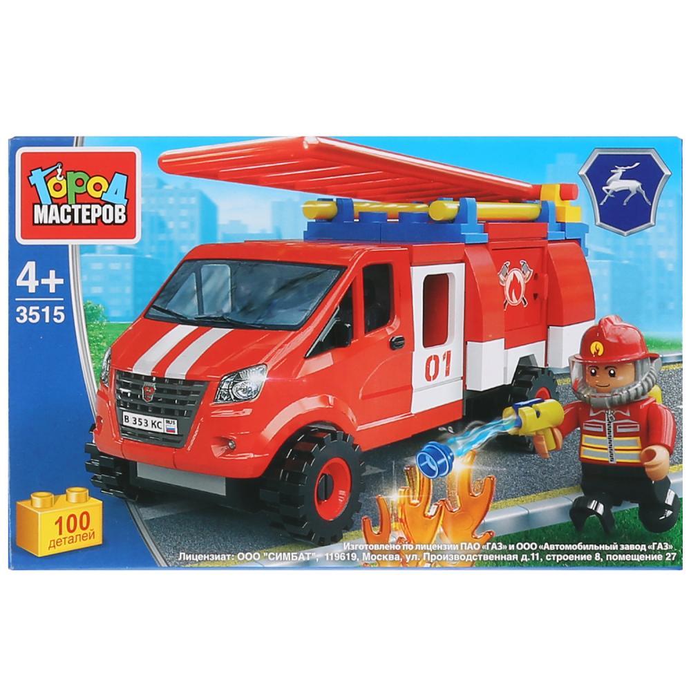 Купить Конструктор серии ГАЗ - Пожарная газель, 100 деталей, Город мастеров