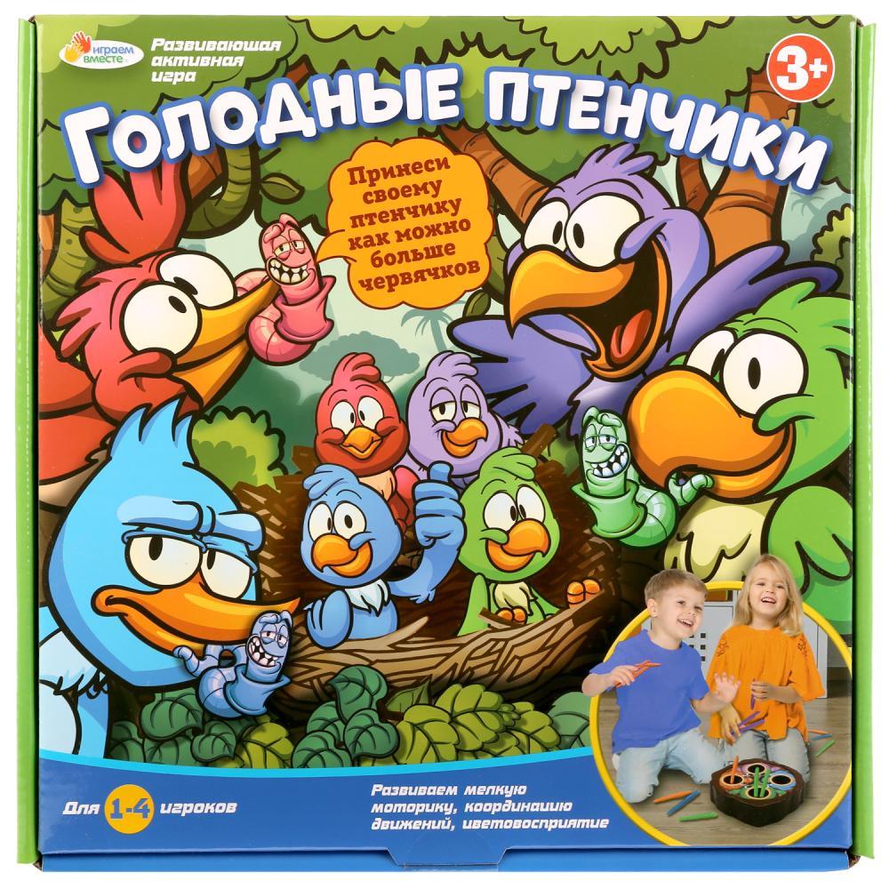 картинка Настольная игра Голодные птенчики от магазина Bebikam.ru