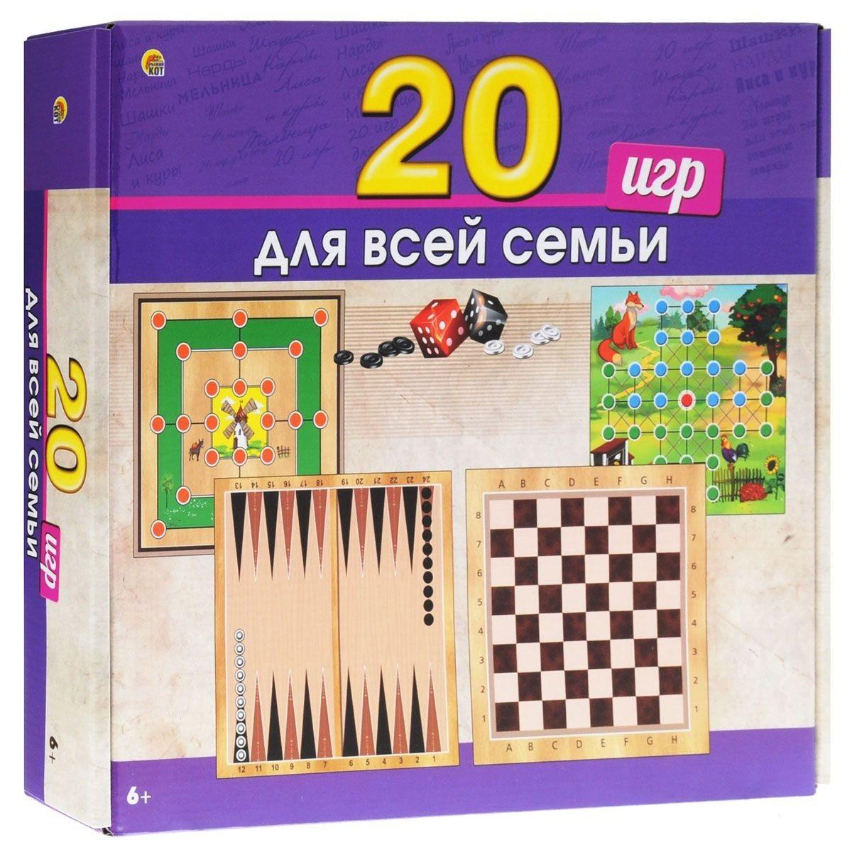 Купить Игра настольная 20 в 1 - Игры для всей семьи, Рыжий Кот
