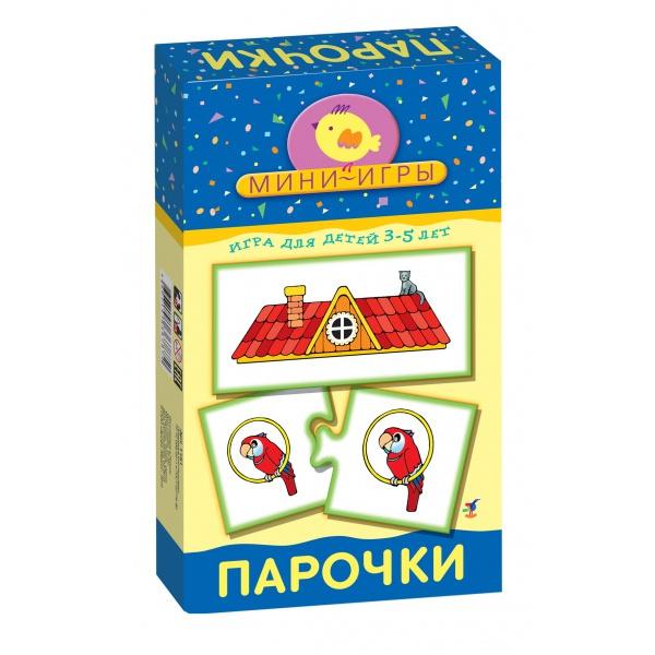 Игра настольная из серии Мини-игры – ПарочкиДля самых маленьких<br>Игра настольная из серии Мини-игры – Парочки<br>