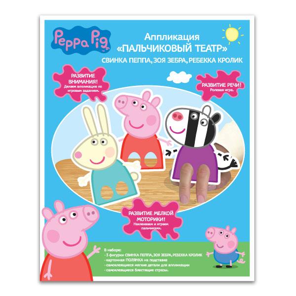 Набор для творчества. Пальчиковый театр «Свинка Пеппа»Свинка Пеппа Peppa Pig<br>Набор для творчества. Пальчиковый театр «Свинка Пеппа»<br>