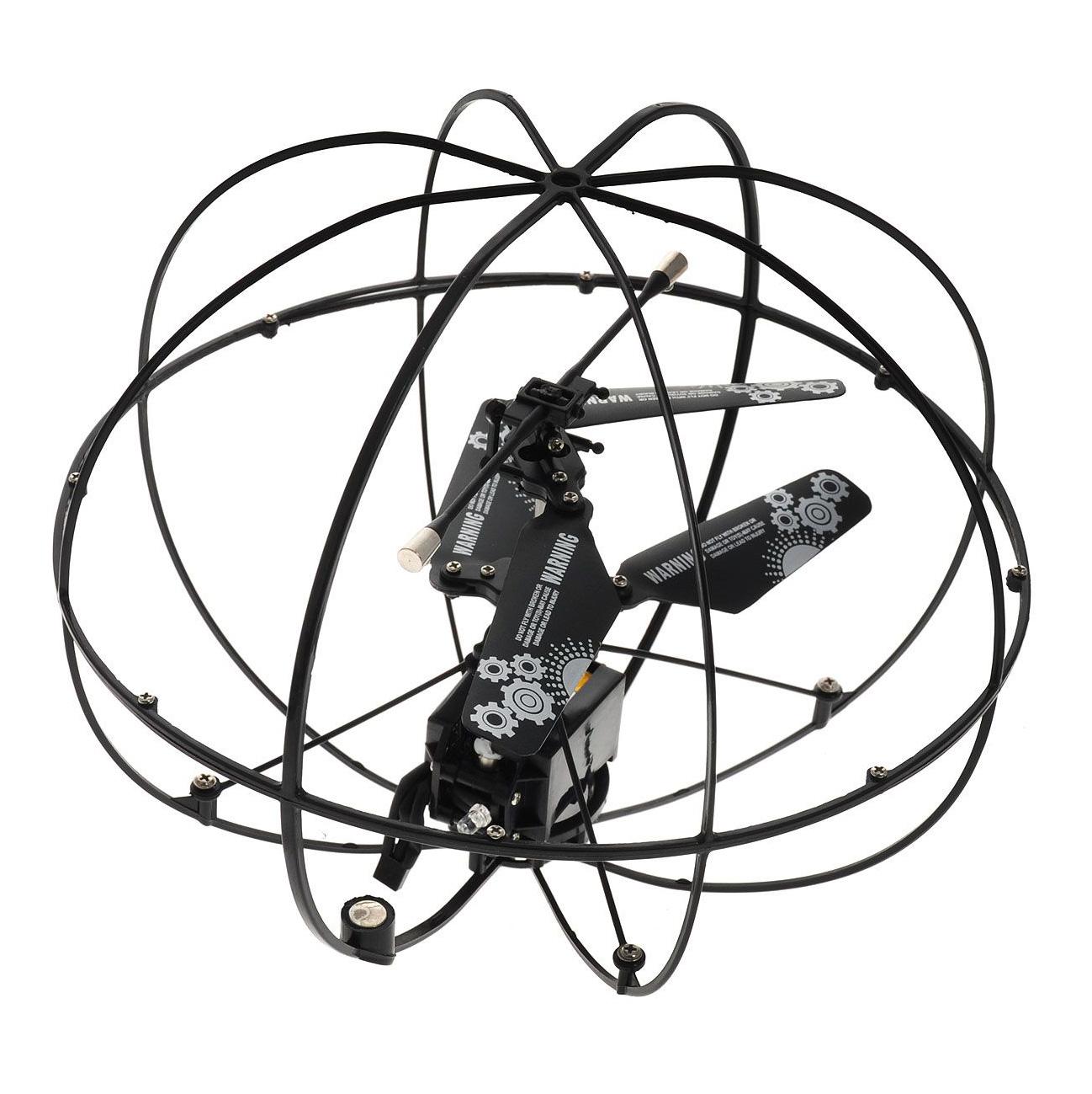 Шар летучий, на инфракрасном управленииЛетающие игрушки<br>Шар летучий, на инфракрасном управлении<br>