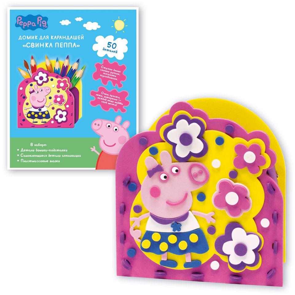 Купить Домик для карандашей - Цветник Пеппы из серии Свинка Пеппа, Росмэн