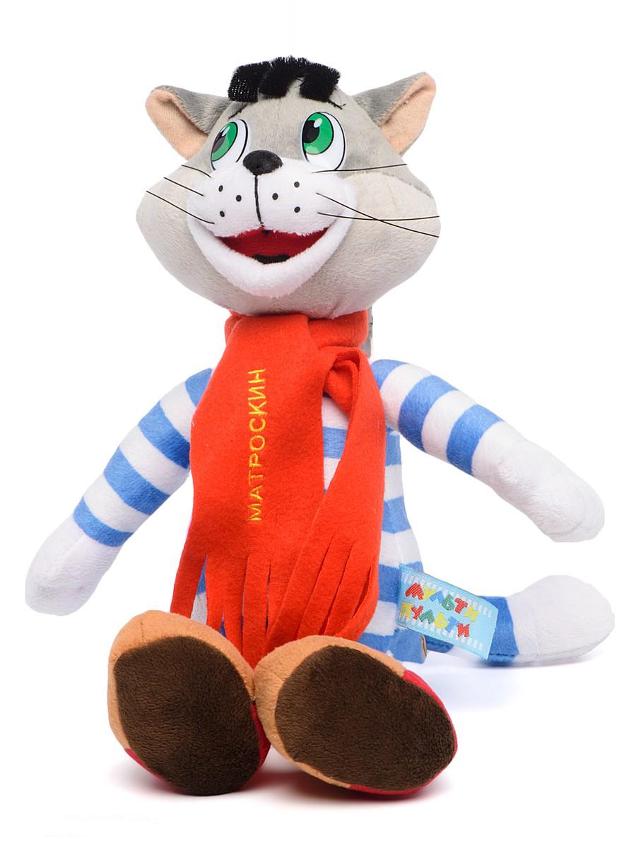 Кот матроскин мягкие игрушки своими руками
