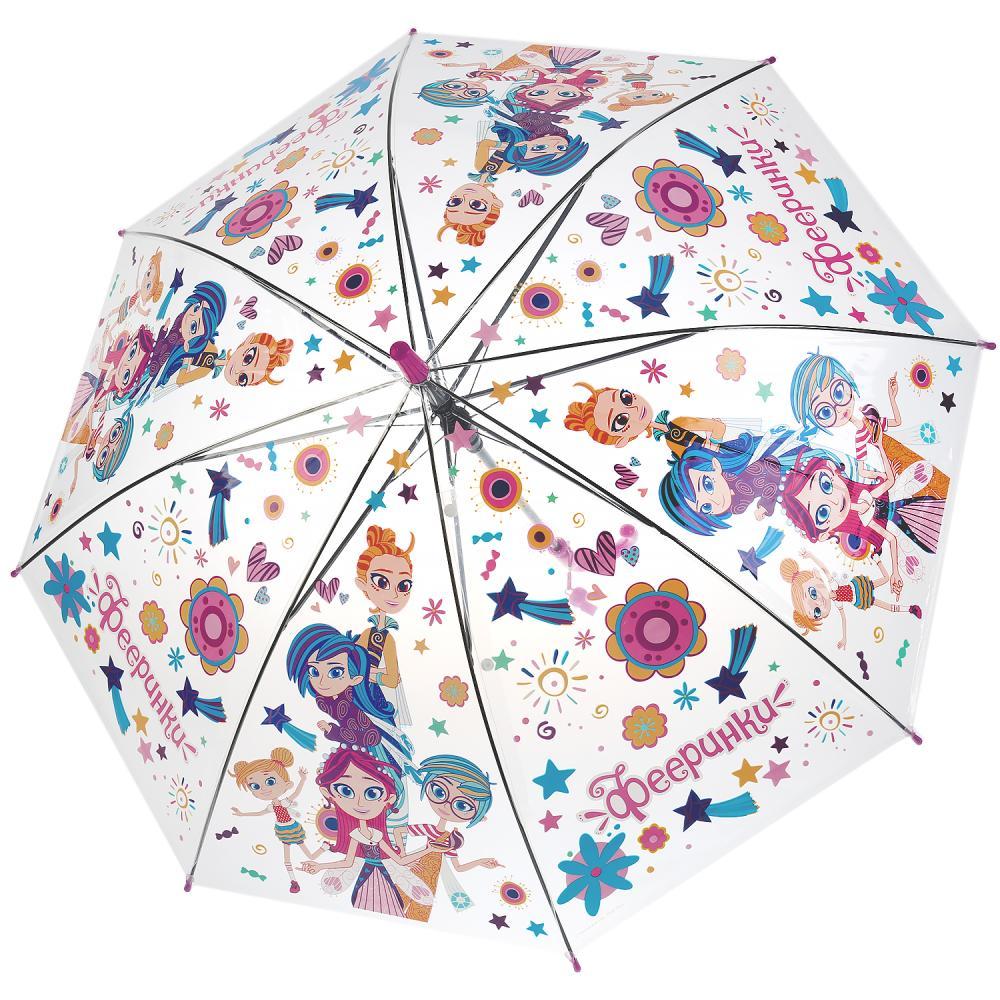 Купить Зонт детский – Фееринки, прозрачный, 50 см в пакете, Играем вместе