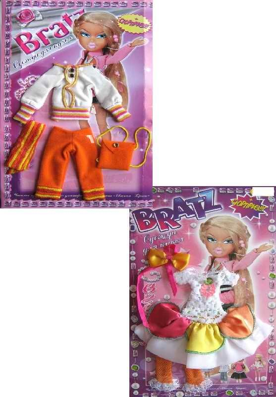 Одежда для куколОдежда для кукол<br>Одежда для кукол<br>