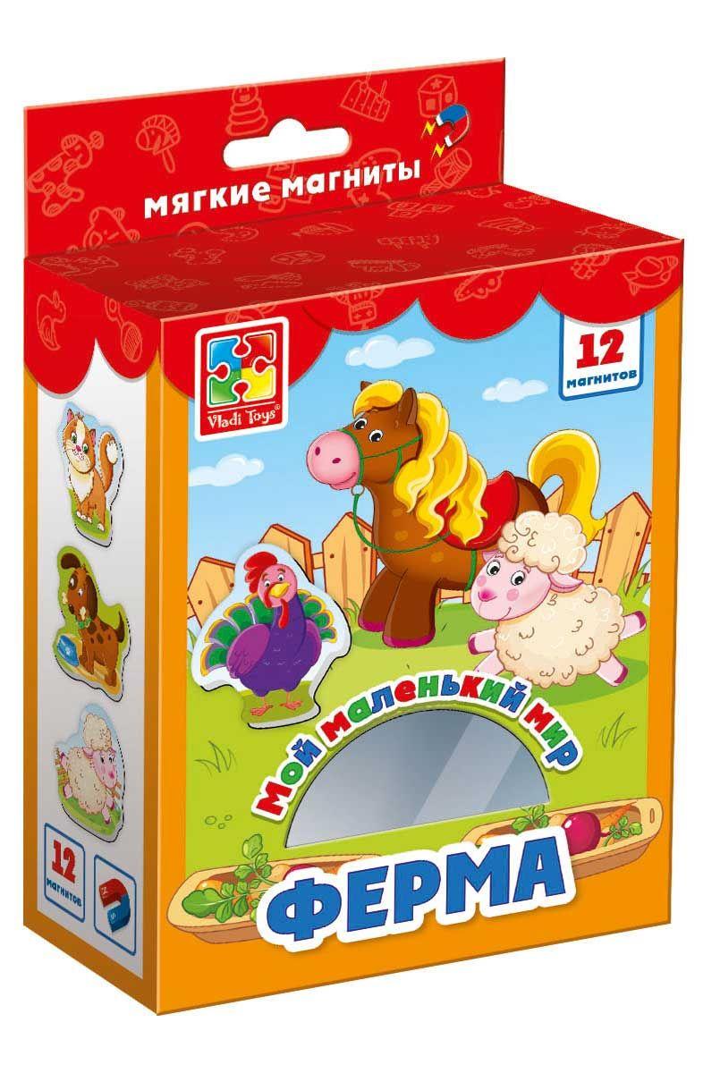 Купить Набор из серии Мой маленький мир – Ферма, Vladi Toys
