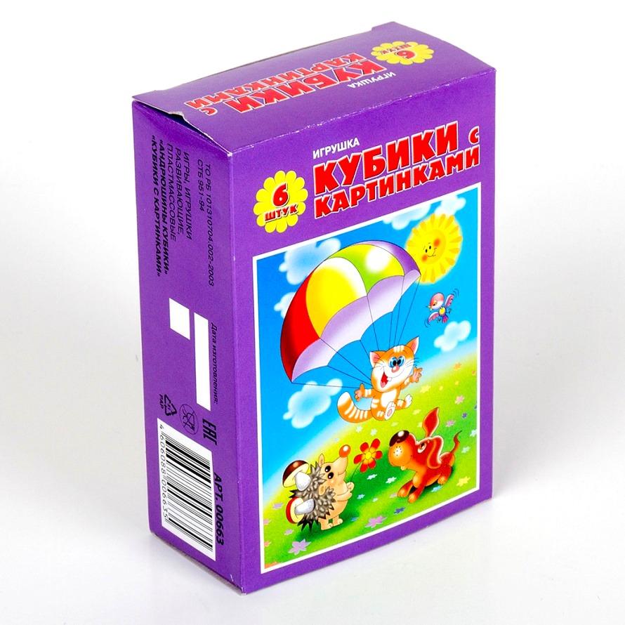 Купить Кубики с картинками Солнышко-2, 6 шт., Десятое королевство