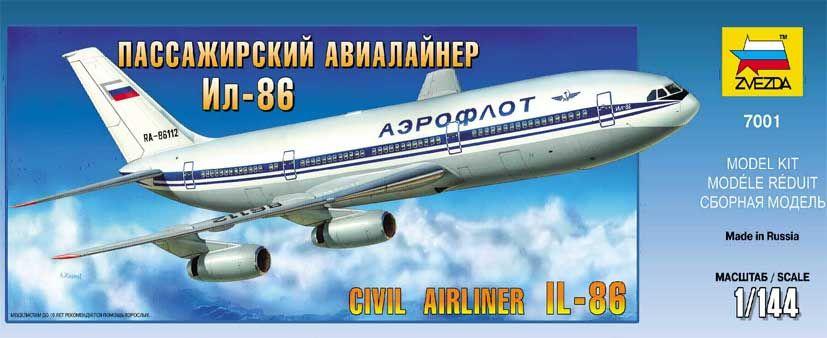 Модель для склеивания - Авиалайнер Ил-86, масштаб 1:144Модели самолетов для склеивания<br><br>