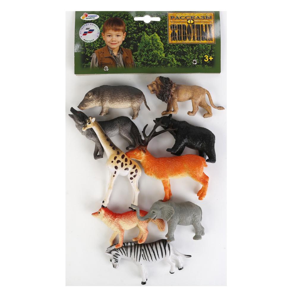 Набор из 9-и животных: дикие и лесные, 10 см., Играем вместе  - купить со скидкой