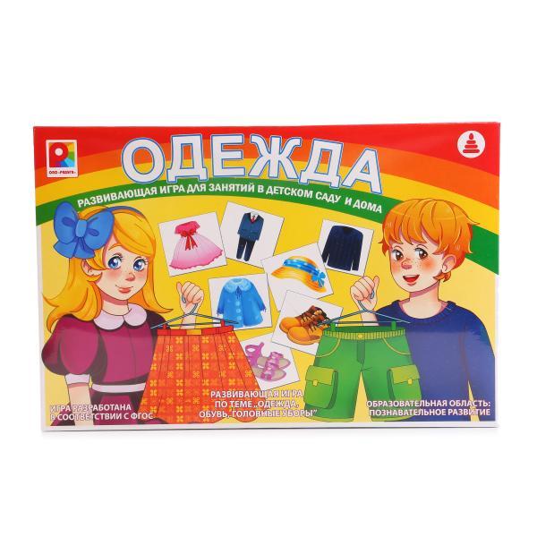 Настольная игра - ОдеждаРазвивающие<br>Настольная игра - Одежда<br>