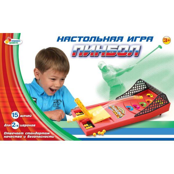Детская настольная игра «Пинбол»Развивающие<br>Детская настольная игра «Пинбол»<br>