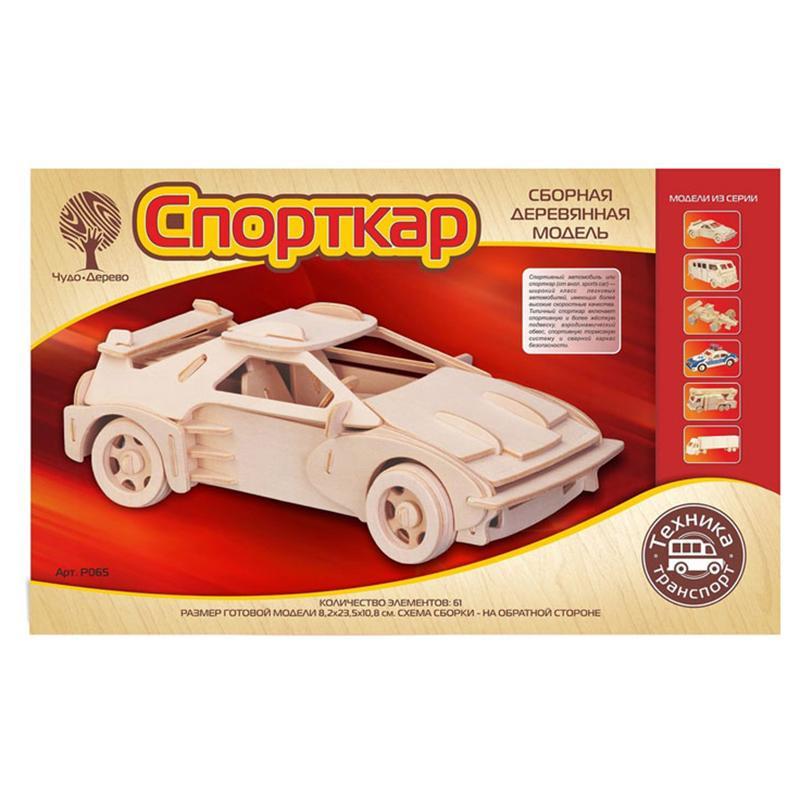 Модель деревянная сборная – Спорткар, 5 пластинМодели автомобилей для склеивания<br>Модель деревянная сборная – Спорткар, 5 пластин<br>