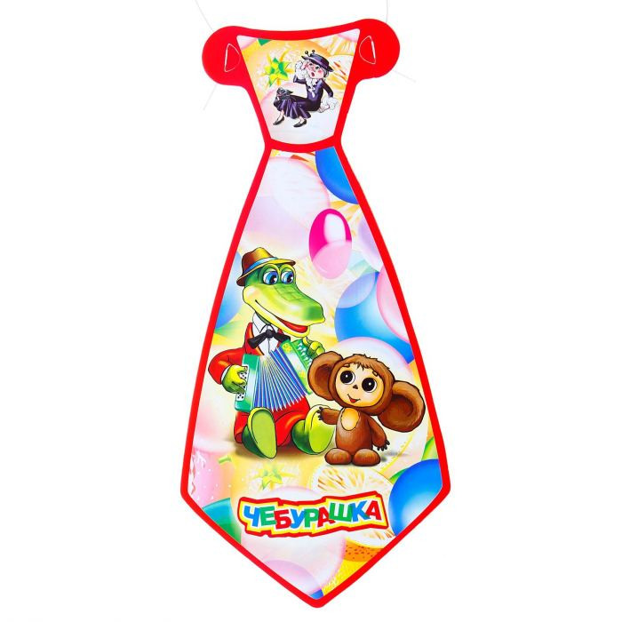 Набор из 6-и галстуков - Чебурашка sim)Товары для праздника Союзмультфильм<br>Набор из 6-и галстуков - Чебурашка sim)<br>