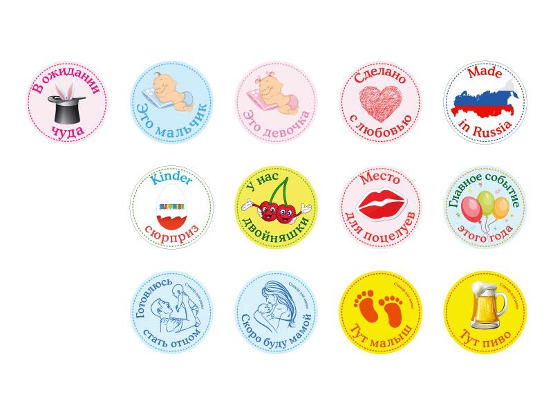 Набор стикеров для беременных Stickn Click - В ожидании чудаНаклейки<br>Набор стикеров для беременных Stickn Click - В ожидании чуда<br>