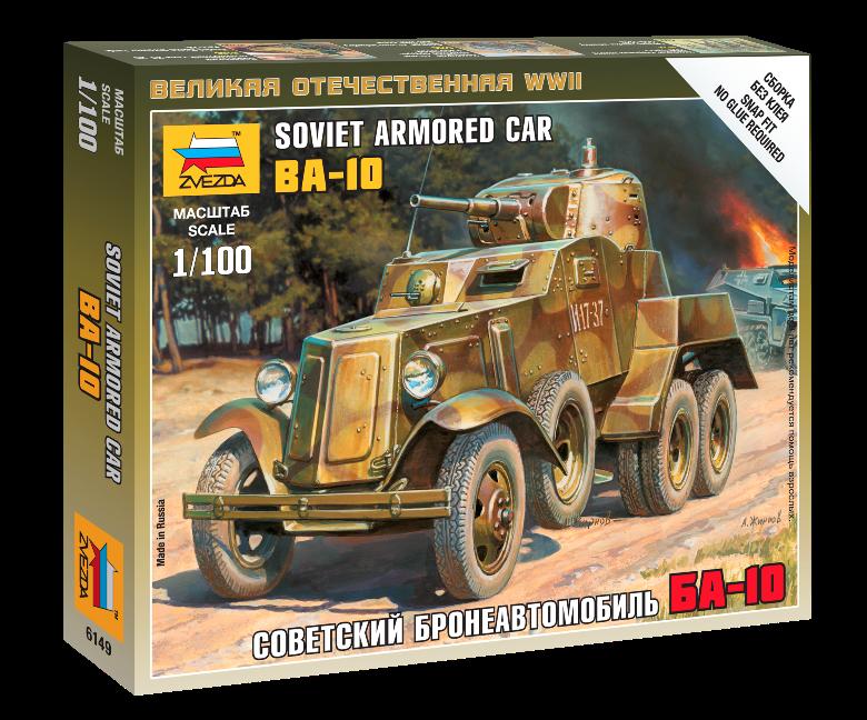 Звезда Модель сборная - Советский бронеавтомобиль Ба-10