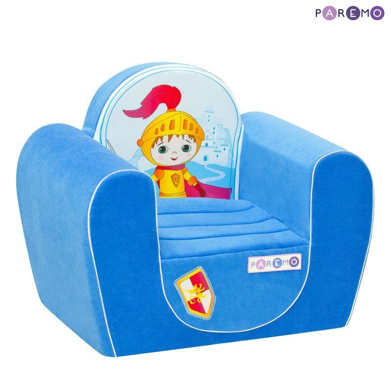 Детское кресло Рыцарь, голубоеДетские кровати и мягкая мебель<br>Детское кресло Рыцарь, голубое<br>