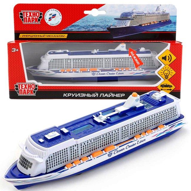 Купить Металлическая модель Круизный Лайнер Ocean Cruise 20 см, свет + звук, инерционный, Технопарк