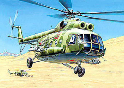 Модель для склеивания - Вертолёт Ми-8Модели вертолетов для склеивания<br>Модель для склеивания - Вертолёт Ми-8<br>
