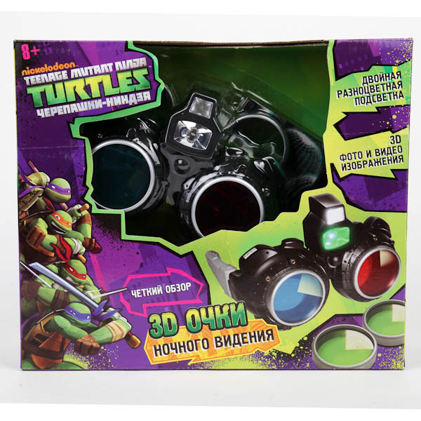 3D- очки ночного видения «Черепашки-ниндзя» с подсветкой и 3D- картинкамиШпионские игрушки. Наборы секретного агента<br>3D- очки ночного видения «Черепашки-ниндзя» с подсветкой и 3D- картинками<br>