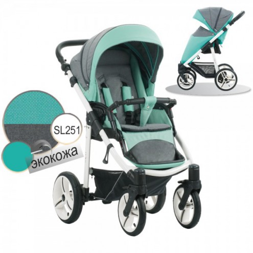 Детская прогулочная коляска Nico, шасси белая/BIA, цвет - SL251Детские прогулочные коляски<br>Детская прогулочная коляска Nico, шасси белая/BIA, цвет - SL251<br>