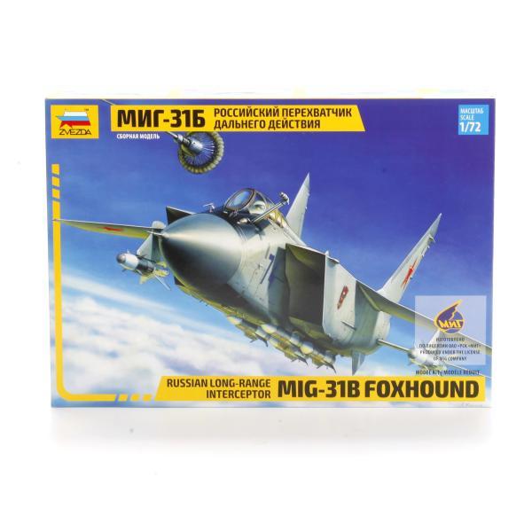Купить Сборная модель - Самолет Миг-31Б, 1:72, ZVEZDA