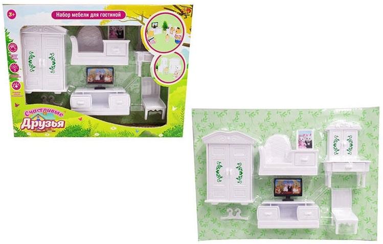 Набор мебели для гостиной из серии Счастливые друзья, 8 предметовКукольные домики<br>Набор мебели для гостиной из серии Счастливые друзья, 8 предметов<br>