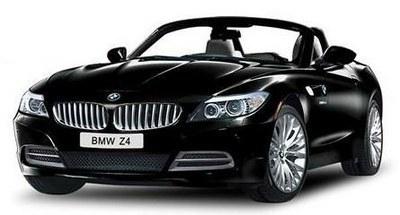 Металлическая машина BMW Z4, масштаб 1:43BMW<br>Металлическая машина BMW Z4, масштаб 1:43<br>