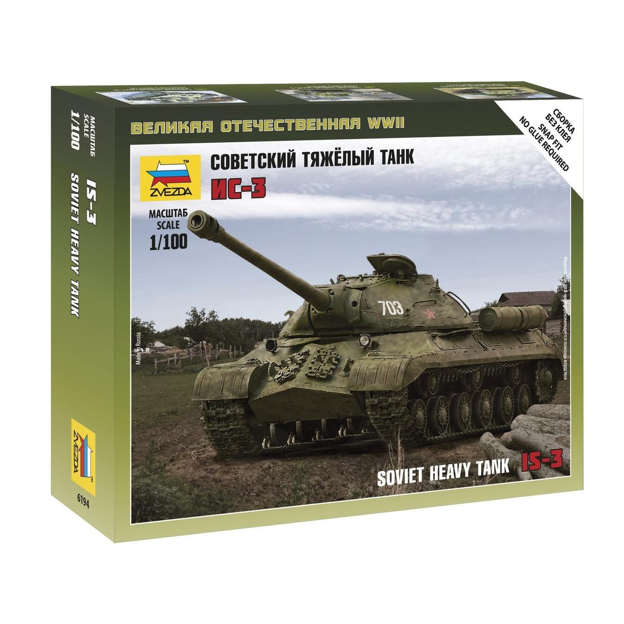 Сборная модель - Советский тяжелый танк ИС-3, 1:100Модели танков для склеивания<br>Сборная модель - Советский тяжелый танк ИС-3, 1:100<br>