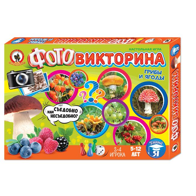 Купить Настольная игра - Фотовикторина - Грибы и ягоды, Пластмасса-Детство
