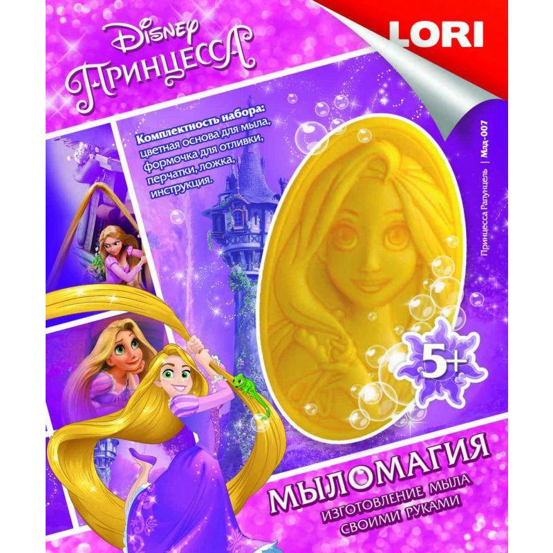 Купить Набор для создания мыла - Магия - Принцесса Рапунцель, ЛОРИ