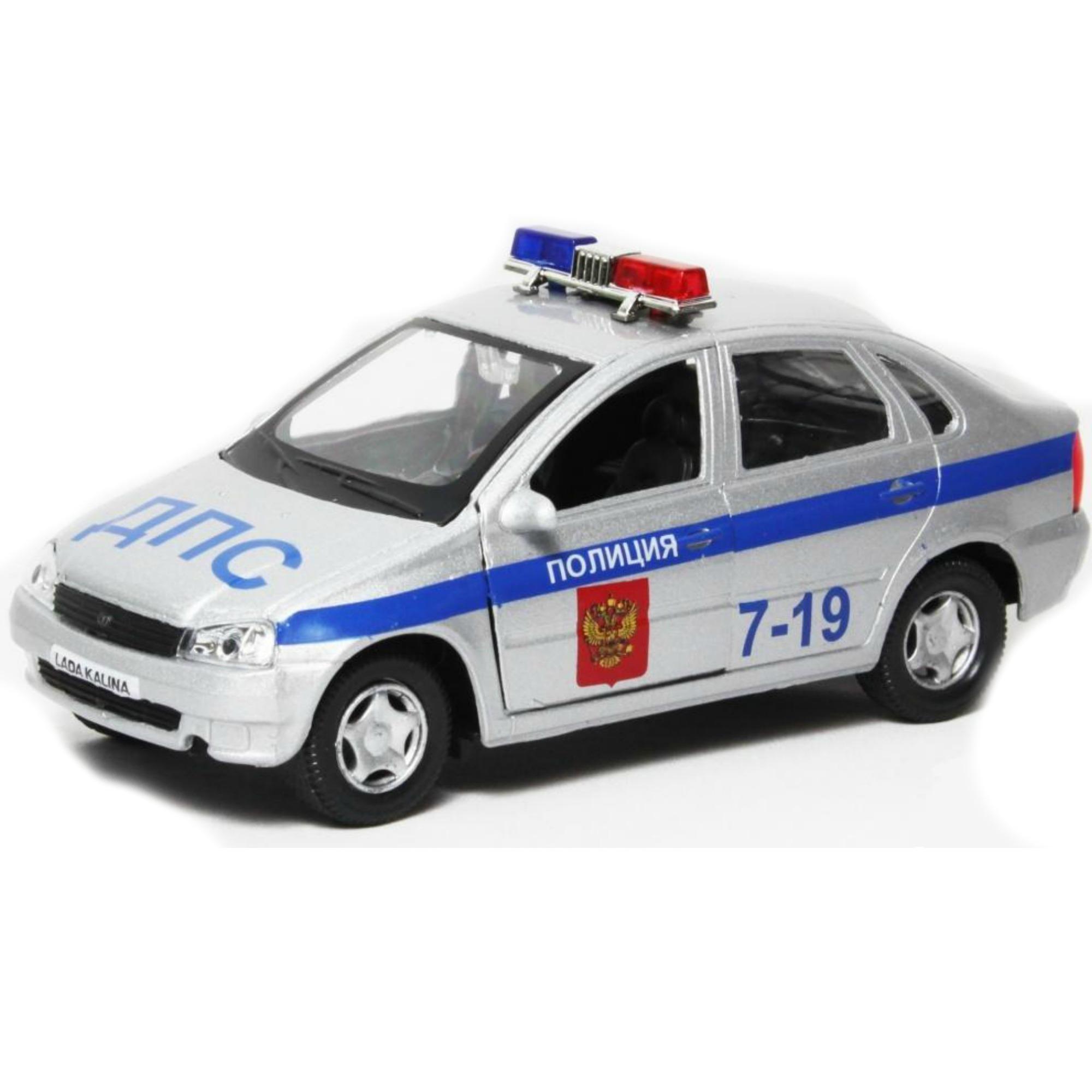 Машинка металлическая Lada Kalina, полиция 1:34LADA<br>Машинка металлическая Lada Kalina, полиция 1:34<br>