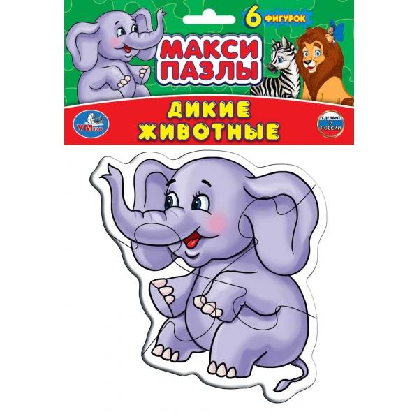 Макси-пазл Дикие животные, 6 фигурокПазлы для малышей<br>Макси-пазл Дикие животные, 6 фигурок<br>