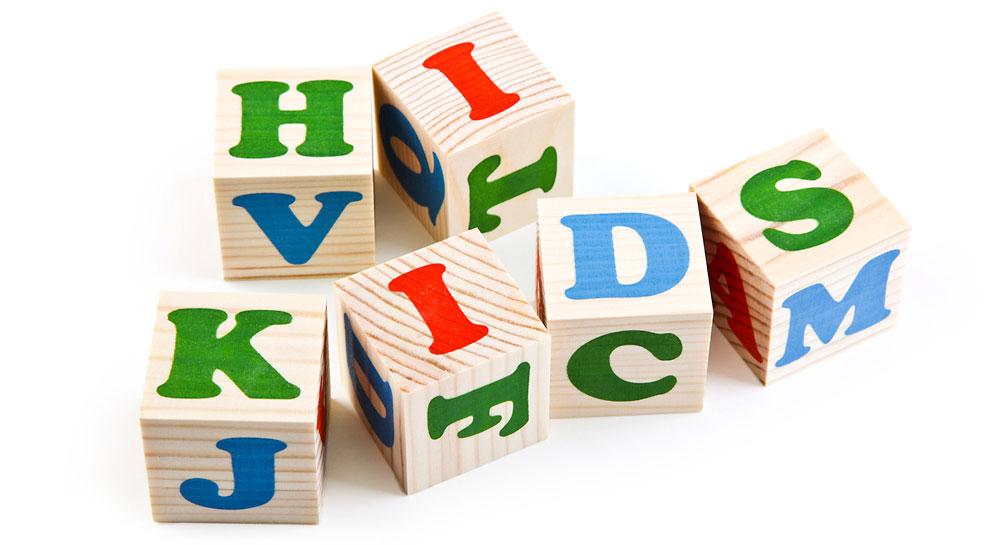 Набор из 12-и кубиков - Английский алфавитКубики и конструкторы<br>Набор из 12-и кубиков - Английский алфавит<br>