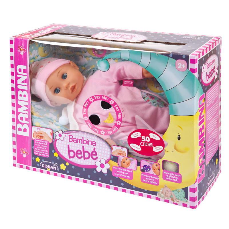 Купить Кукла из серии Bambina Bebe, 42 см., звуковые эффекты и колыбельная мелодия, DIMIAN