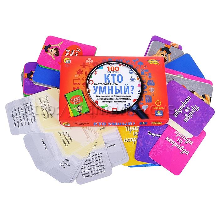 Купить Настольная карточная игра Викторина для детей – Кто умный, 100 карточек, Рыжий Кот